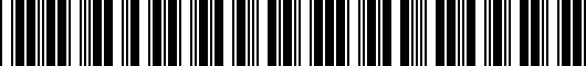 Barcode for PT9194716020